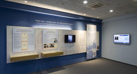 افتتاح مركز الزوّار المتجدّد لبنك اسرائيل في تل أبيب