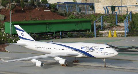اسرائيل تنشئ مطارا مدنيا للطوارئ .. لا تصله صواريخ المقاومة