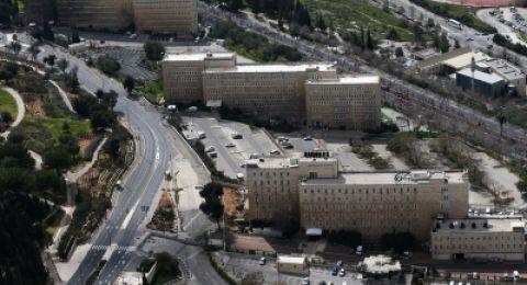 غدًا: مسيرة سيارات تصل لمكتب نتنياهو ضد جرائم العنف والقتل