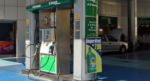 بدءً من الغد: ارتفاع بنحو 1.70% في أسعار الوقود
