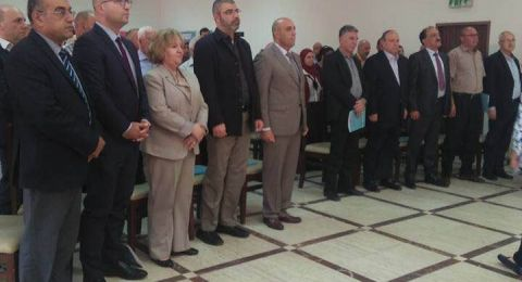 الاعلان عن تشكيل مجلس للتدريب المهني في مدينة القدس