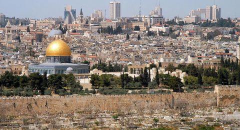 استعدادات إسرائيلية لافتتاح السفارة الأمريكية بالقدس