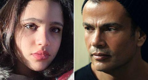 إبنة عمرو دياب تغني أمام منتج موسيقي عالمي