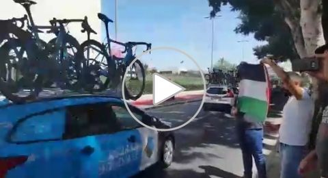 حيفا: وقفات احتجاجية ضدّ سباق الدراجات الايطالي التهويدي