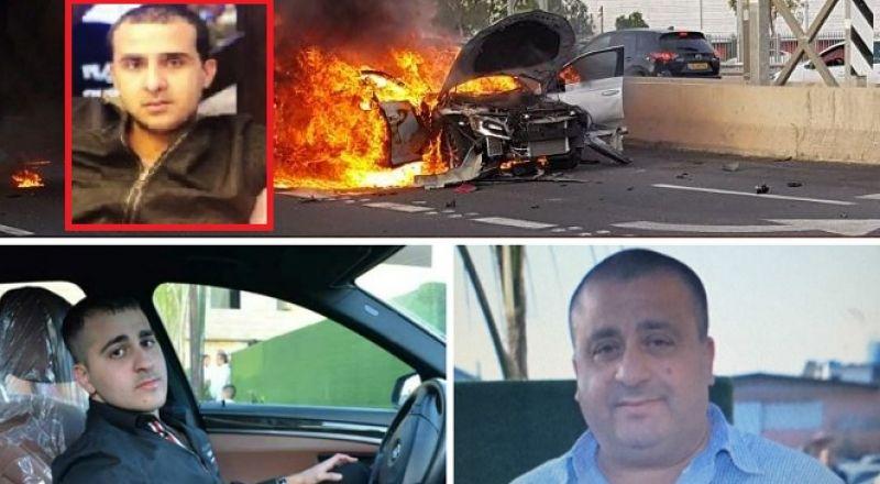 في العام الماضي قُتل والده وشقيقه وعمه .. مقتل علي عامر من كفر قاسم بانفجار سيارة
