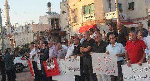 اليوم: وقفات وتظاهرات بالبلدات العربية وبدء التوقيع على العريضة،  احتجاجًا على قانون القومية