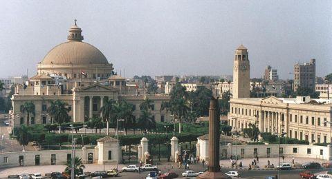 عناوين سياحية في القاهرة