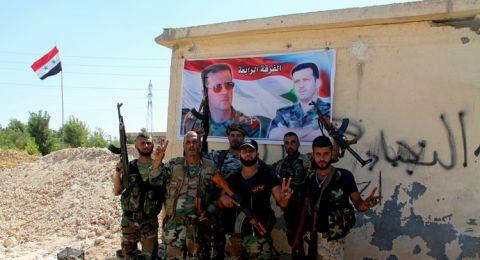 الجيش السوري يحسم معركة الجنوب