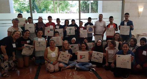 تلّ أبيب: مخيّم عربي - يهودي لتعزيز الحوار والعيش المشترك