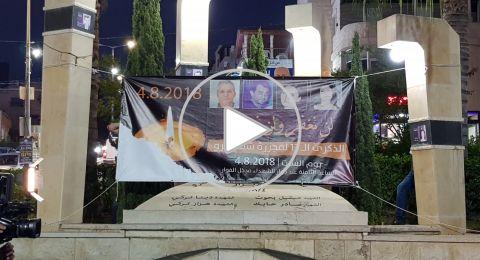شفاعمرو: العشرات يحيون ذكرى شهداء المجزرة