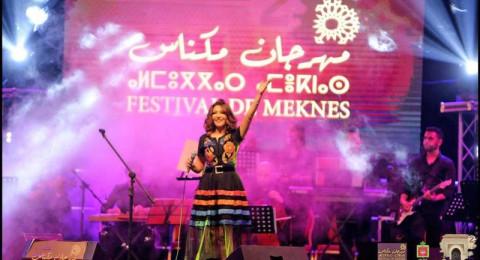 سميرة سعيد تغني لمنتخب المغرب