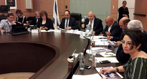 لجنة المعارف البرلمانيّة تناقش الّتعليم في المجتمع البدوي
