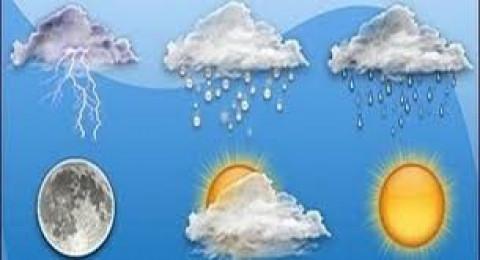 حالة الطقس: انخفاض طفيف على درجات الحرارة،وسقوط امطار خفيفة