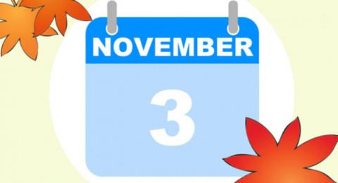 توقعات الأبراج اليوم الجمعة 3 تشرين الثاني
