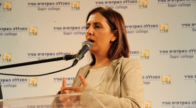 اليوم في الناصرة: المؤتمر السنوي لتطوير الصادرات في المجتمع العربيّ