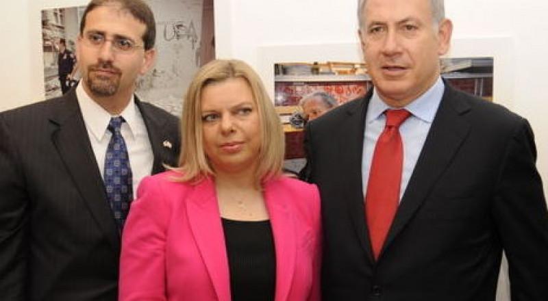 عاملة نظافة تتهم زوجة نتانياهو ب