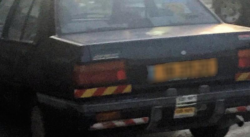 المركز: القبض على شاب من الضفة سرق سيارة وقام بتدويرها بعملة الشيكل