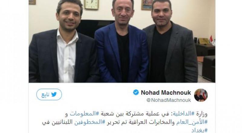 تحرير المخطوفين اللبنانيين الثلاثة في بغداد