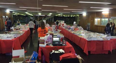 جامعة حيفا: التجمّع الطلابي يفتتح معرض الكتاب العربي السنوي