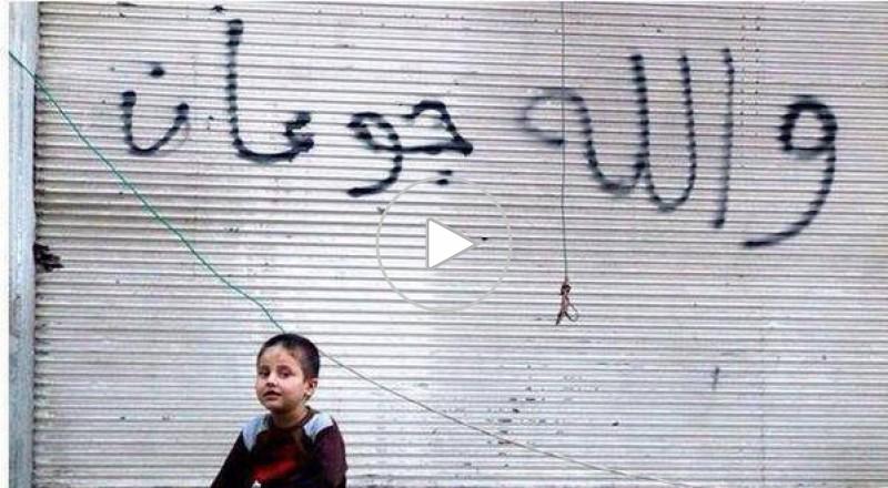 برومو مخيم اليرموك تحت الحصار