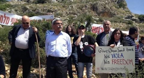 تظاهرة قبالة سجن عتليت العسكرية تضامنا مع رافض الخدمة عمر سعد