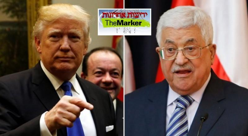 الصحف الإسرائيلية: ترامب :