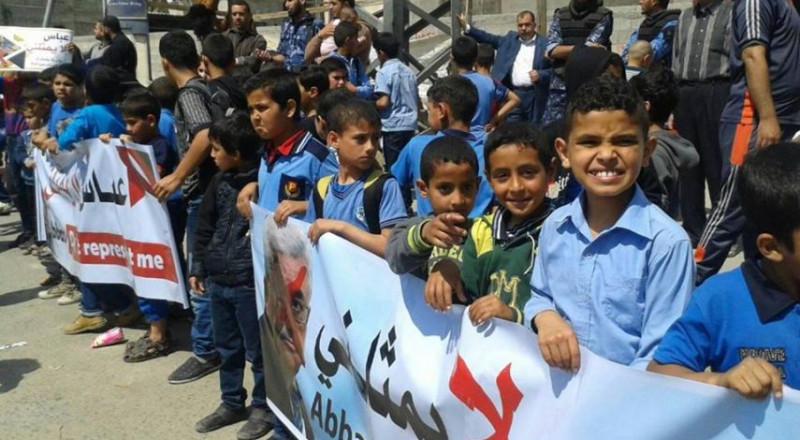 غزة: مسيرات جماهيرية بعنوان