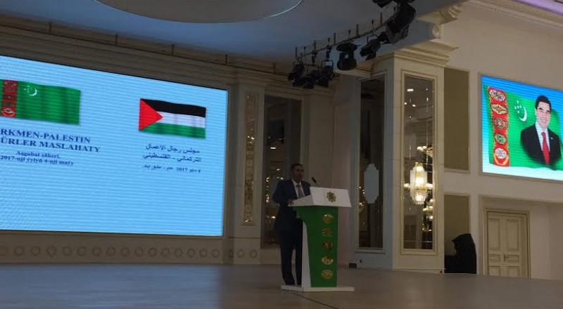 انعقاد مجلس رجال الأعمال الفلسطيني التركمانستاني المشترك في عشق أباد