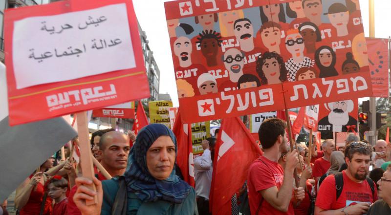 في الأول من ايار، العامل الفلسطيني لا زال يعاني من الاضطهاد القومي والطبقي
