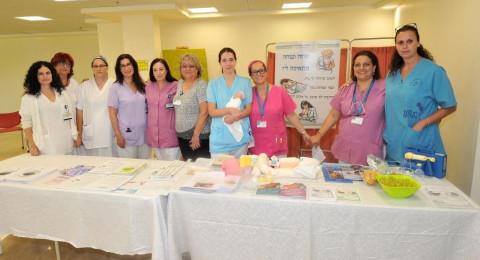 نجاح مميز لأسبوع التوعية للرضاعة في المركز الطبي للجليل