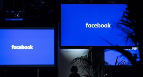 Facebook TV خدمة جديدة سيتم اطلاقها الشهر المقبل