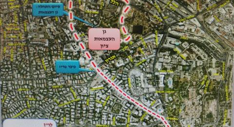 القدس - مسيرة فخر مثليي الجنس والشرطة تعلن عن استعداداتها