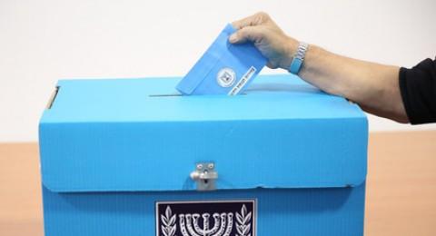 استطلاع: 30 مقعدا لليكود مقابل 16 للعمل اذا أُجريت الانتخابات الان