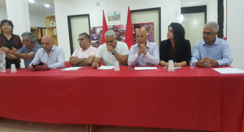 جبهة الناصرة تعقد مؤتمرا استثنائيا لانتخاب مرشحها لرئاسة بلدية الناصرة
