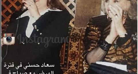 الكشف معلومات غير معروفة عن سعاد حسني