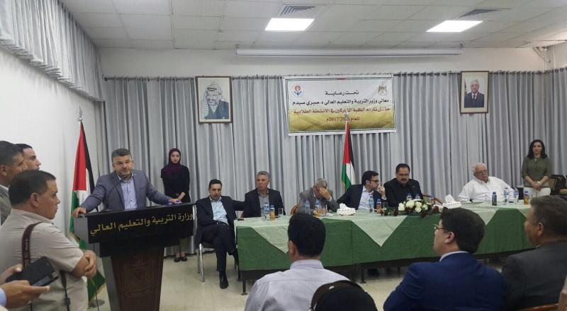 النائب يوسف جبارين يشارك في الاحتفال التكريمي للطلبة الجامعيين الفلسطينيين في وزارة التربية والتعليم العالي