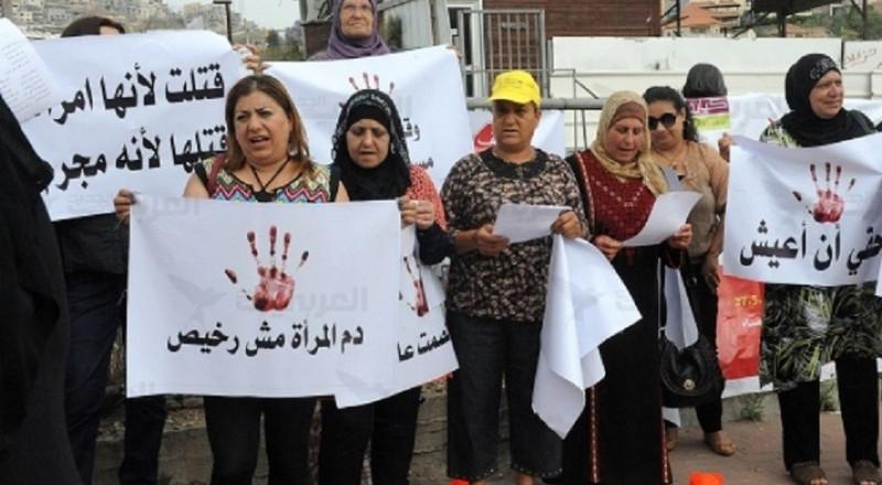 جرائم قتل النساء في المدن المختلطة بؤسٌ يراكمه مجتمع بائس