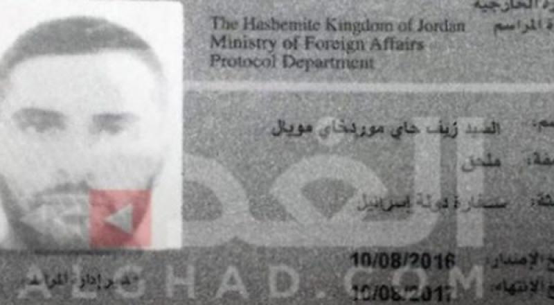 بعد النشر، اسرائيل تؤكد هوية حارس سفارة الأردن
