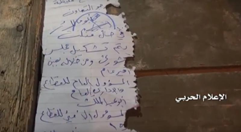 هذا ما كتبه أبو مالك التلي قبيل هروبه من جرود عرسال؟ وبدء مرحلة التبادل الثانية