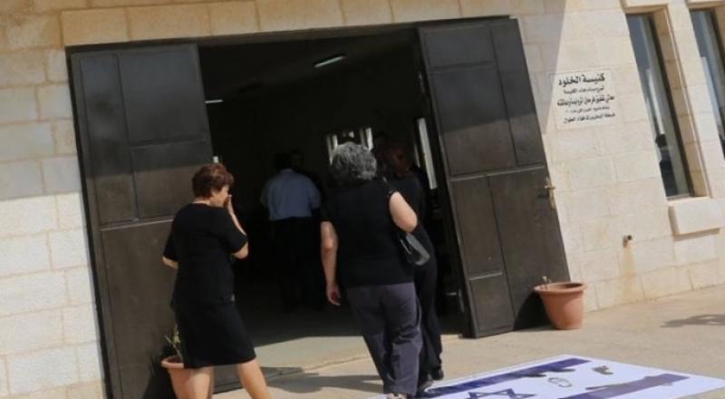 اسرائيل ستقدم تعويضًا ماليًا لعائلة الطبيب الأردني