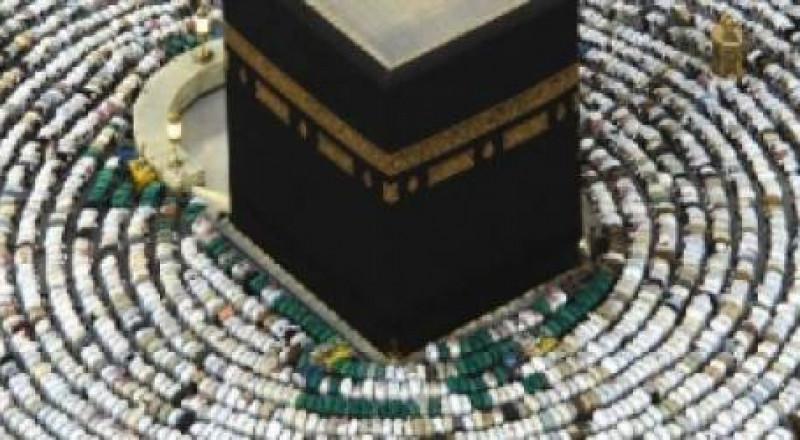 السعودية ترفض تسيس الحج