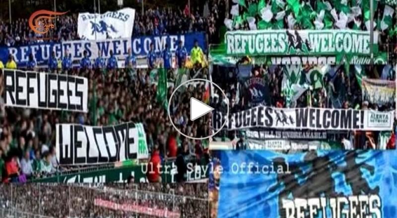 ملاعب ألمانيا تفتح قلبها لأطفال سوريا