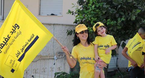 وليد عفيفي يوزع منشوره الرابع في احياء الناصرة وسط ترحاب الأهالي