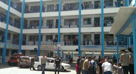 إسرائيل تعتزم إغلاق كافة مؤسسات الاونروا في القدس