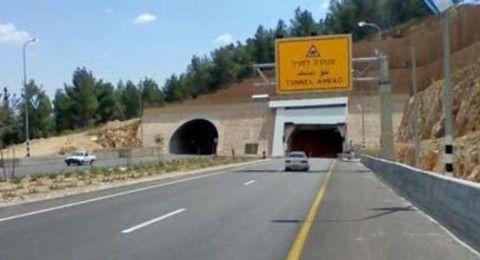 الناصرة: اغلاق النفق بسبب احتراق شاحنة