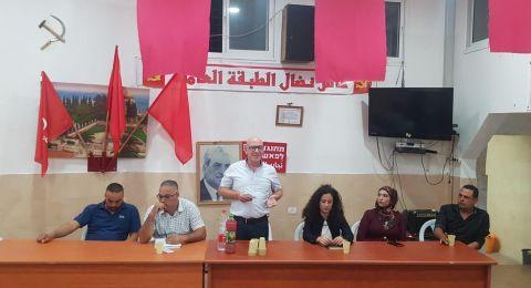 اجتماع تحضيري لمرشحي وكوادر قائمة التحالف الوطني (الجبهة، التجمع وأوساط شعبية)