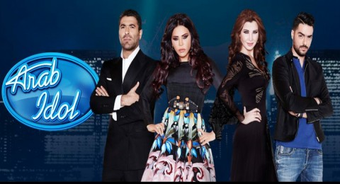 arab idol 4 - الحلقة 1