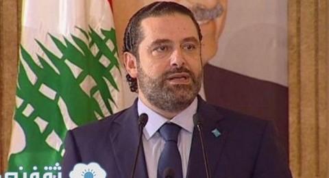 الرئيس اللبناني يكلّف الحريري بتشكيل الحكومة