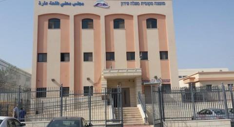 مجلس طلعة عارة يعلن عن تقديم منح للطلبة الجامعيين