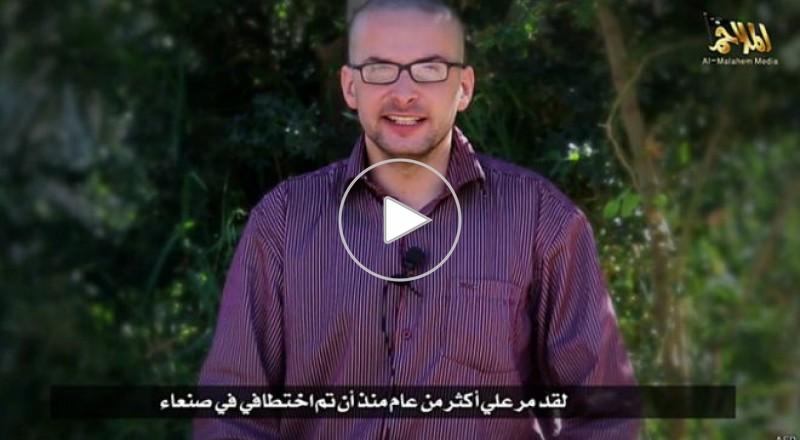 التهديد بقتل رهينة أمريكي في فيديو لتنظيم القاعدة في اليمن